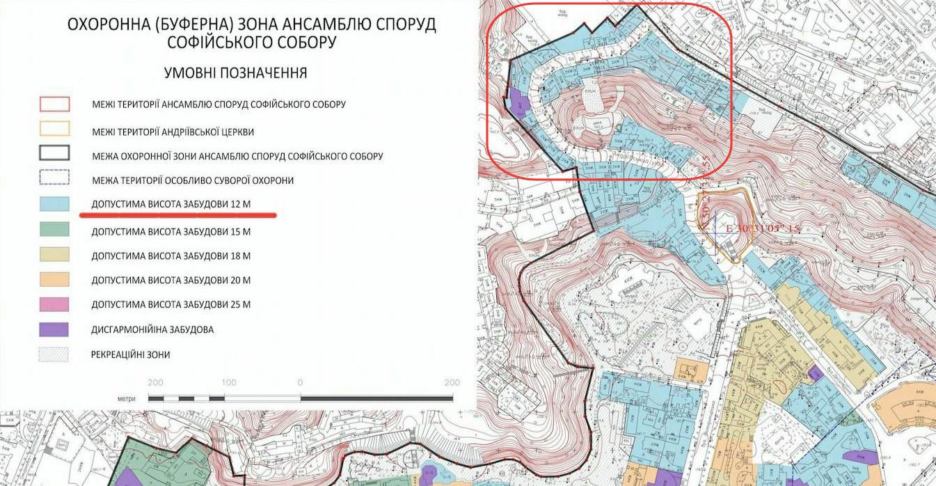 Мінкульт заборонив будівництво 9-поверхового готелю на Андріївському узвозі