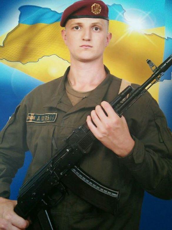 Військовий Нацгвардії Антон Рубан