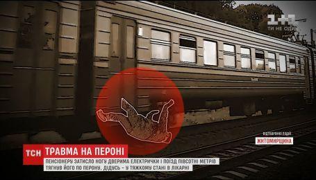 В Житомирской области поезд полсотни метров тащил пенсионера, нога которого застряла в дверях
