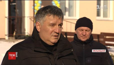 """Вбивство міністра та теракти: Аваков розповів про плани угрупування екс-гендиректора """"Укрспирт"""""""