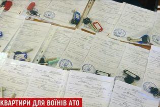 Львів першим з українських міст побудував багатоповерхівку для ветеранів АТО