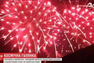 Нардеп із приголомшливою розкішшю відсвяткував ювілей у 5-зірковому готелі в Карпатах