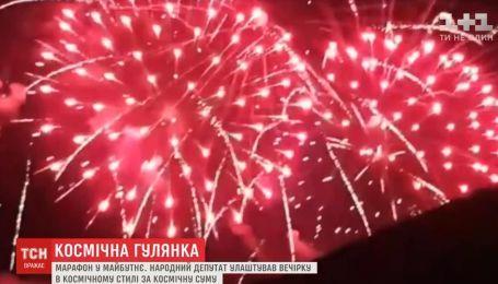 Нардеп с потрясающей роскошью отпраздновал юбилей в 5-звездочном отеле в Карпатах