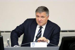 Аваков призвал Нацгвардию готовиться к службе на деокупированных территориях Донбасса и Крыма