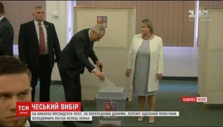 Друг Путіна чи проєвропейський професор: у Чехії відбулись вибори президента
