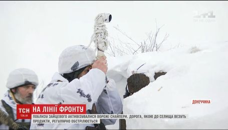 Поблизу Зайцевого активізувались снайпери, що перешкоджають ввезенню продуктів у село