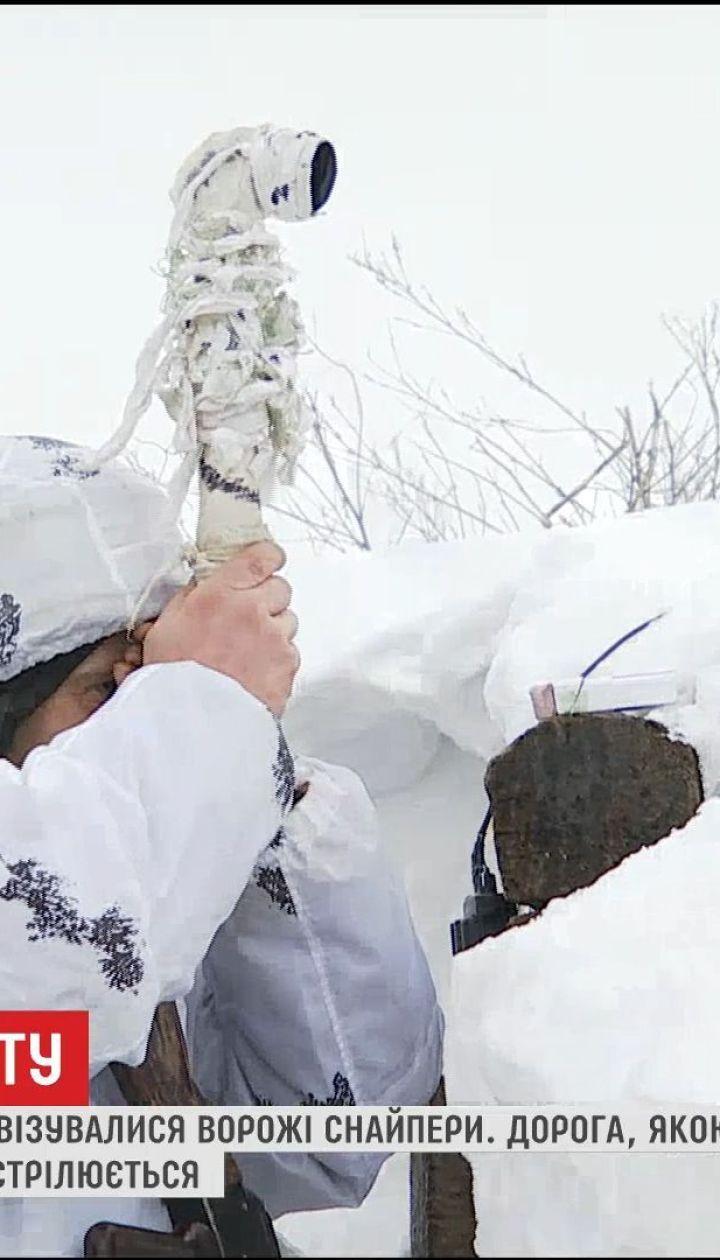 Вблизи Зайцево активизировались снайперы, препятствующие ввозу продуктов в село