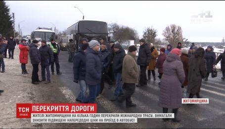 На Житомирщине жители нескольких сел перекрыли международную трассу из-за повышения стоимости проезда