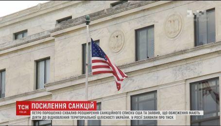 У Росії обурилися розширення санкційного списку від Мінфіну США