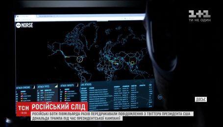 Втручання у вибори США: пов'язані з Росією Інтернет-тролі створили більше 3 тисяч сторінок