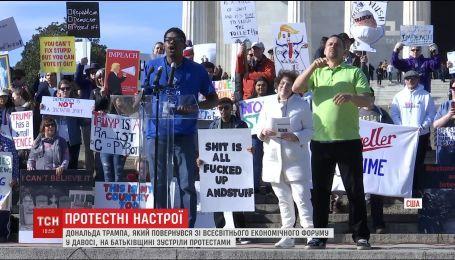 Противники Трампа устроили протест в центре Вашингтона