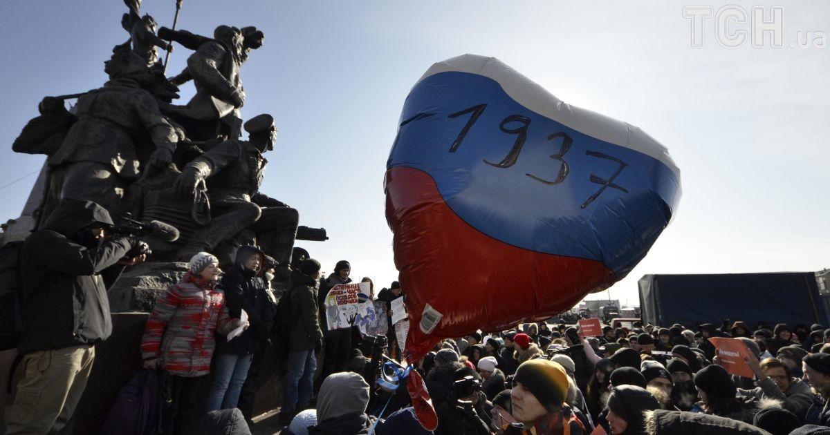 Акции протеста во Владивостоке