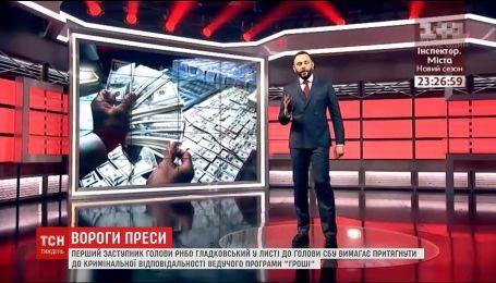 """Заступник секретаря РНБО вимагає притягнути до кримінальної відповідальності ведучого програми """"Гроші"""""""