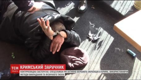 Шантаж, насилие, психологическое давление: как это - быть украинцем в Крыму