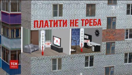 Як не платити за опалення, якщо температура у квартирі впала нижче 12 градусів