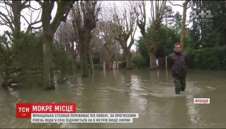 В Париже ожидают масштабное наводнение