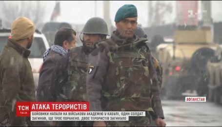 Новый теракт в Афганистане. Боевики напали на военную академию в Кабуле