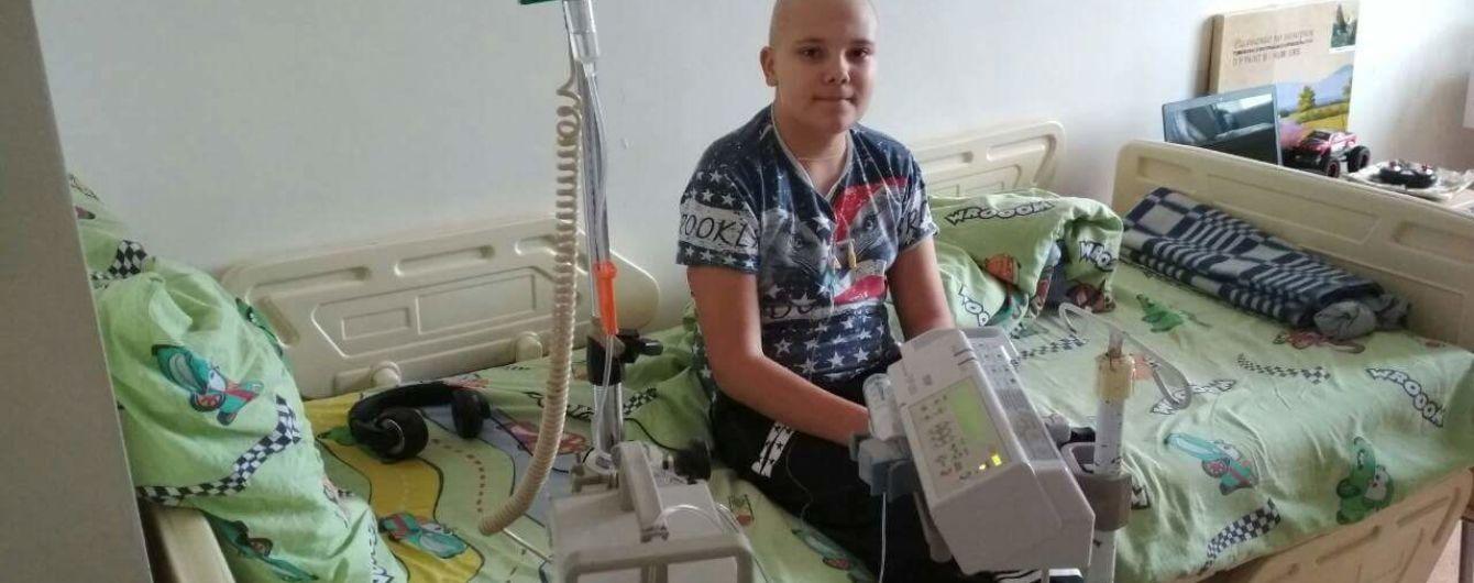 Допоможіть Владу впоратись з рецидивом раку