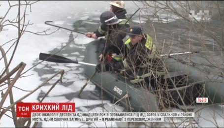 Во Львове двое школьников провалились под лед маленького озера в спальном районе города
