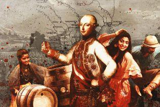 Як цигани і алкоголь розгромили австрійську армію