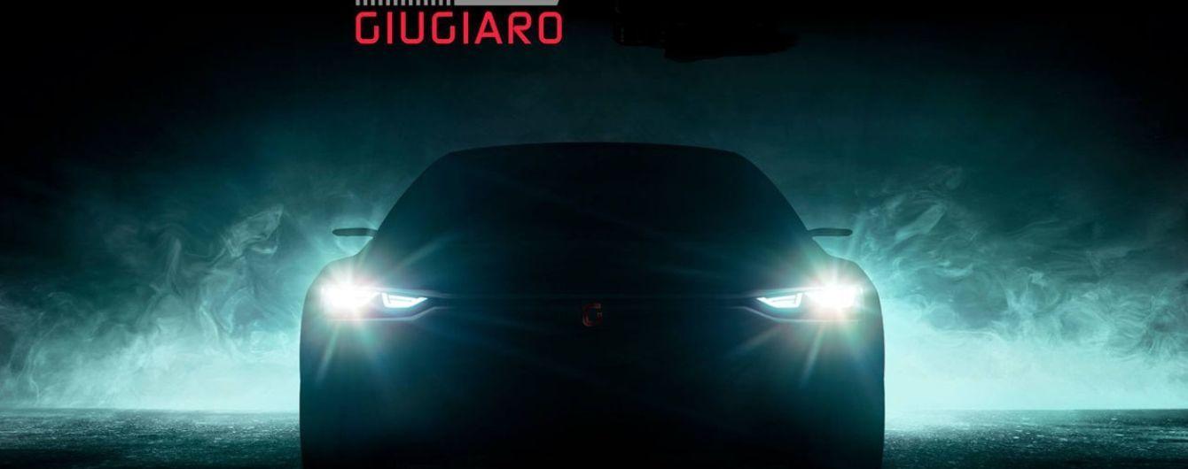 """Студия """"Джуджаро"""" разработала новый суперкар совместно с китайцами"""