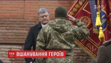 Имя Героев Крут получил Военный институт телекоммуникаций и информатизации