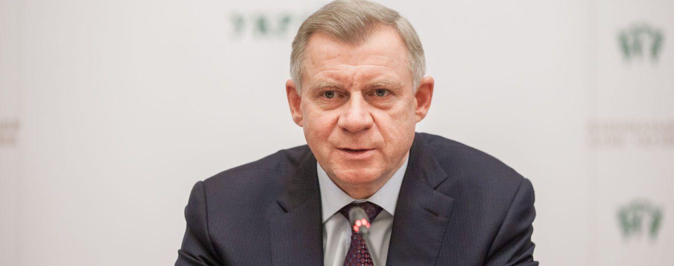 Комітет ВР дав рекомендації щодо голови Нацбанку