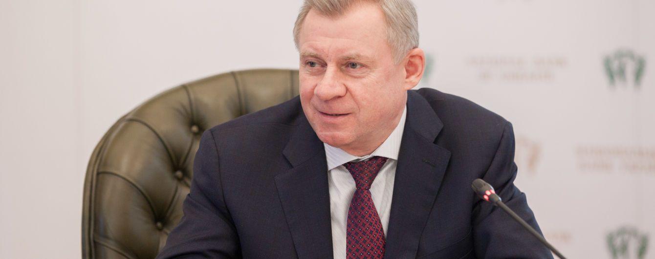 Парубій назвав терміни призначення нового голови Нацбанку