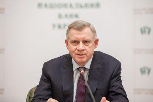 У НБУ озвучили обсяг держборгу, який Україна має погасити у наступні два роки