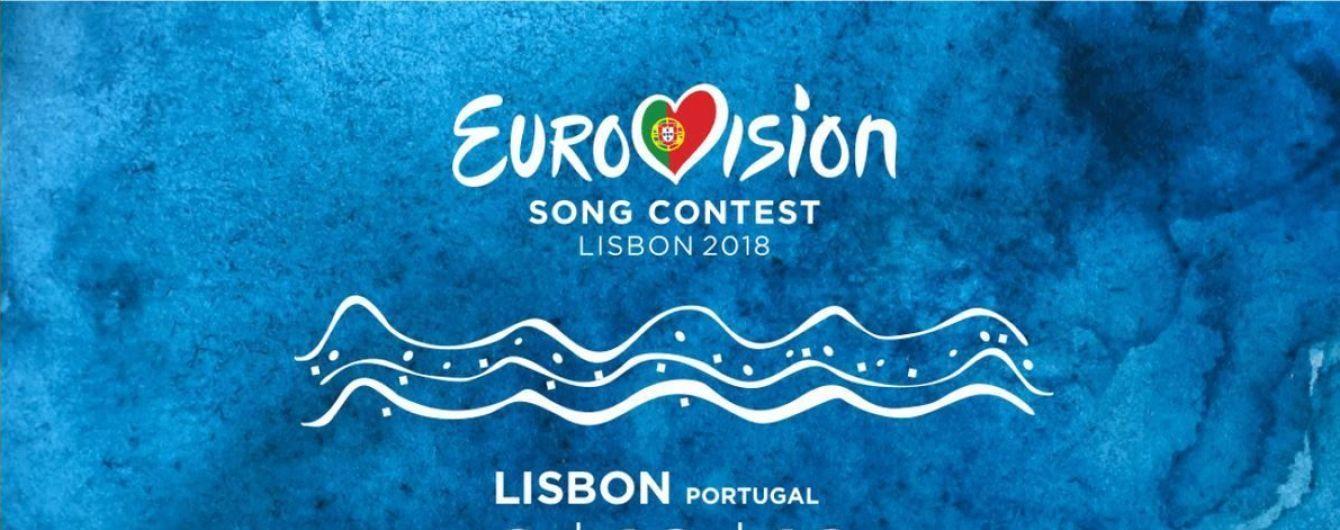 """""""Євробачення-2018"""": стало відомо, у якому півфіналі виступить Україна"""