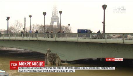 Французская столица переживает пик наводнения, которое накрыло город на прошлой неделе