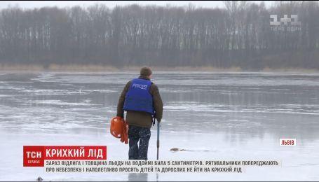 В спальном районе Львова погиб школьник, провалившись под лед на озере