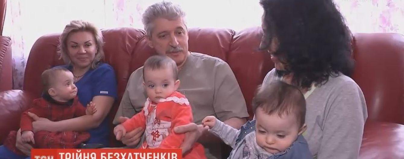 Киевская семья с тройней до сих пор живет в 2-комнатной хрущевке