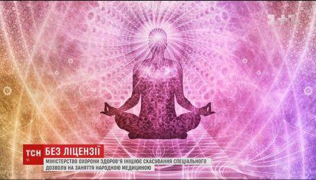 Ритуалы и заговоры: Минздрав планирует отменить разрешение на занятие народной медициной