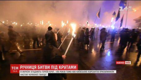 У Києві відтворили бій під Крутами та пройшли смолоскипним ходом