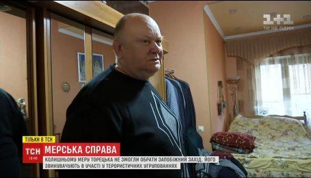 Екс-мер Торецька, якого підозрюють у зазіханні на цілісність країни, дав інтерв'ю ТСН