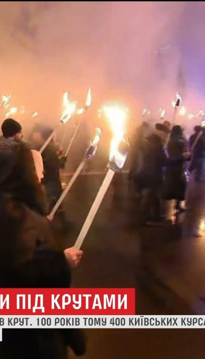 В Киеве воссоздали бой под Крутами и прошли факельным ходом