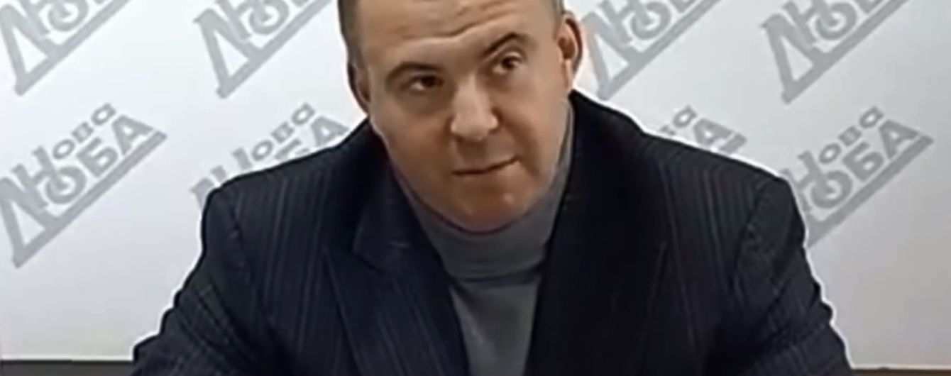 """Чиновник СНБО с бизнесом в России обвинил журналиста """"1+1"""" в государственной измене"""