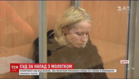 Розпочався суд над жінкою, яка молотком проламала голову бійцю АТО у Дніпрі