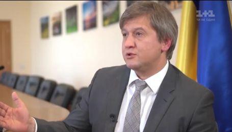 Міністра фінансів Олександра Данилюка підозрюють у криміналі