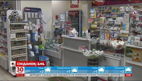 В Україні здорожчають ліки