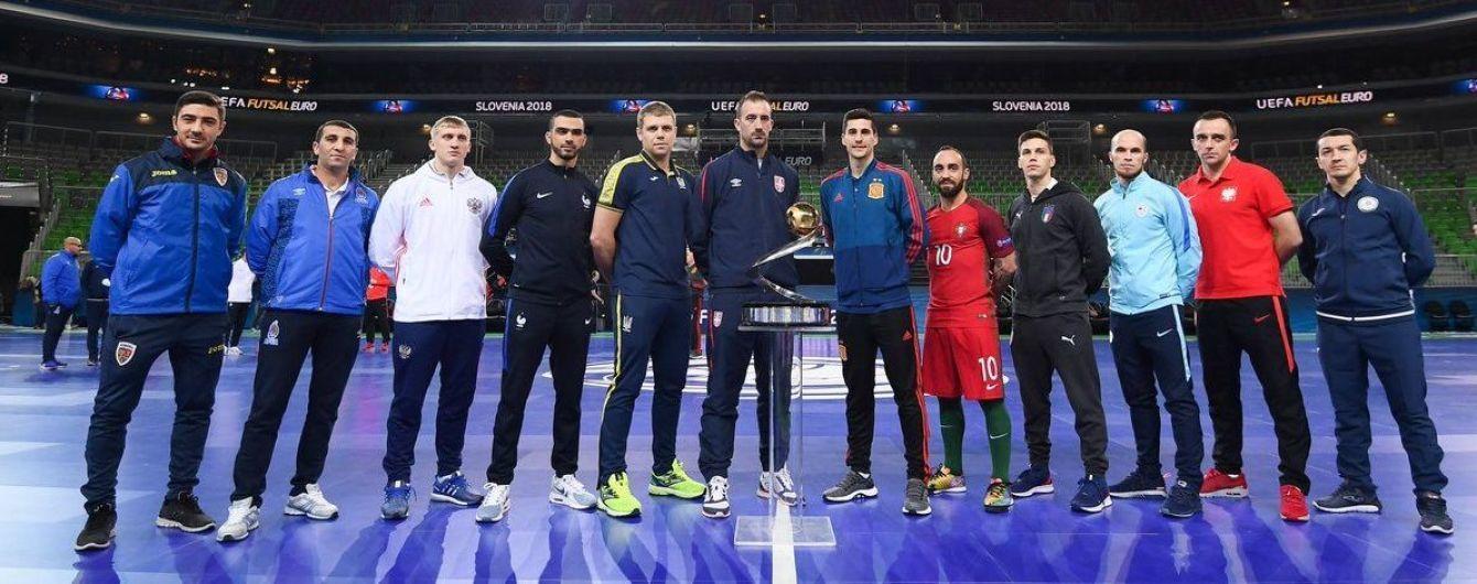 Євро-2018 з футзалу: все, що потрібно знати про турнір