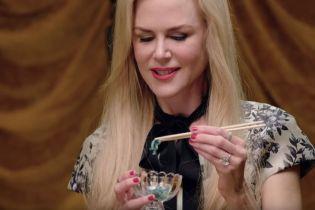 Николь Кидман с аппетитом поела живых червей