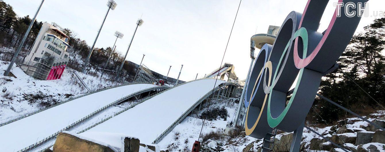 """Ігри-2018 в Пхенчхані: що треба знати про """"білу"""" Олімпіаду"""