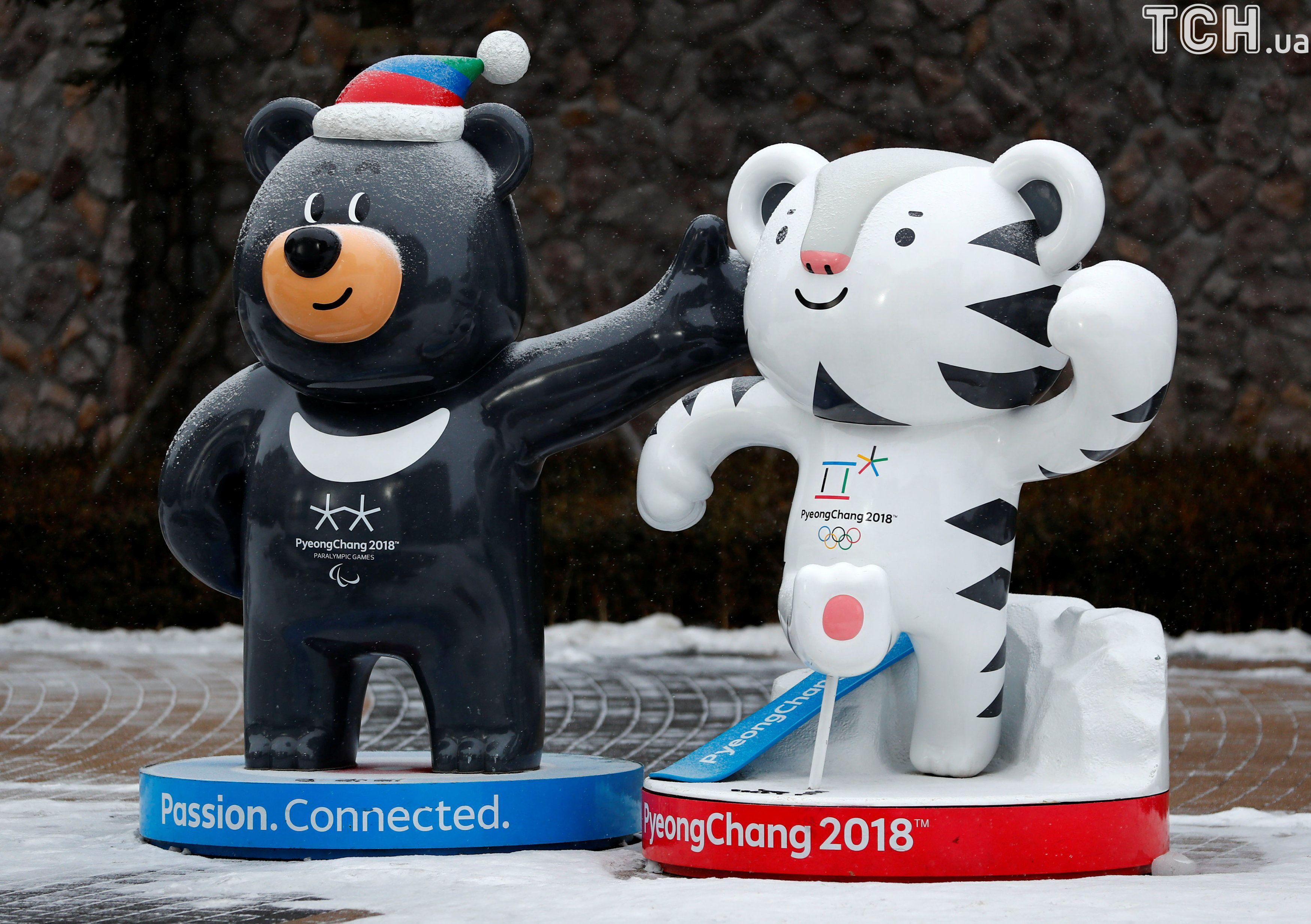 Олімпіада-2018 заставки_1