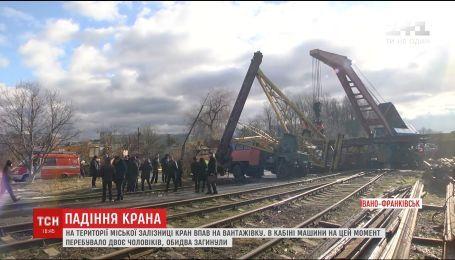 В Ивано-Франковске погибли люди из-за падения строительного крана