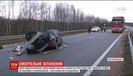 На трасі Київ-Чоп в аварії загинуло двоє людей