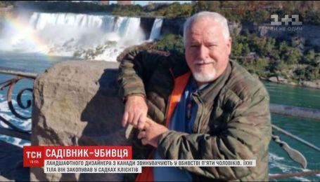 В Канаде полиция подозревает 66-летнего садовника в жестоких убийствах
