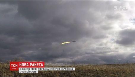 Перша українська крилата ракета пройшла випробування