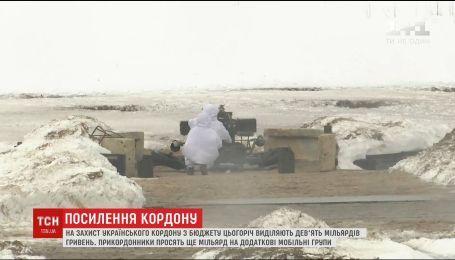 На украинской границе усилят плотность защиты
